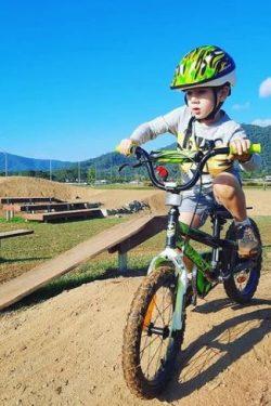 Southside Mountain Bike Skills Park
